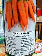 "Морковь столовая Курода Шантанэ 10 г, ""Brivain""  Франция"