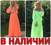 Модный Сарафан в пол Dress Code ШИФОН! 2 ЦВЕТА!