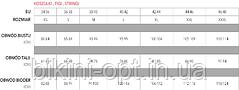 Трусики-стрінги Kinga STELLA S 507/1, фото 3