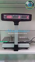 ВТА 60/15-5 Т Ш Весы торговые с подключением к компьютеру