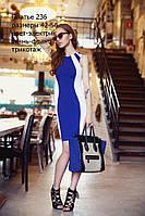 Модное платье, фото 1