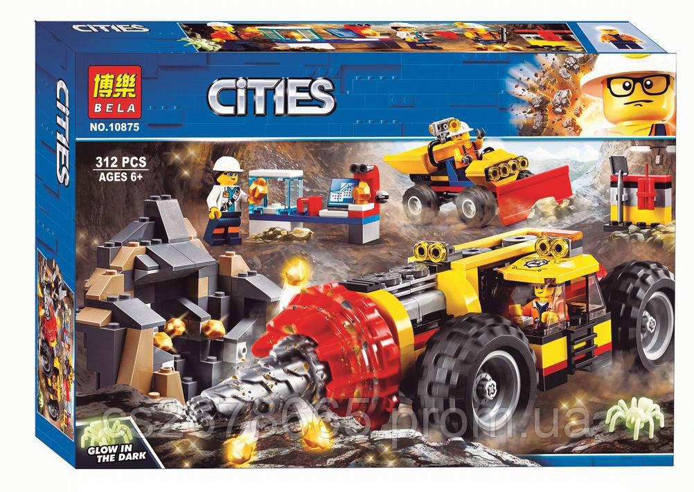 Конструктор CITIES 10875 (аналог Lego City 60186) «Тяжелый горный бур» 312 дет.