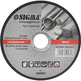 Круг отрезной по металлу и нержавеющей стали Ø125x1.0x22.2мм, 12250об/мин Sigma (1940071)