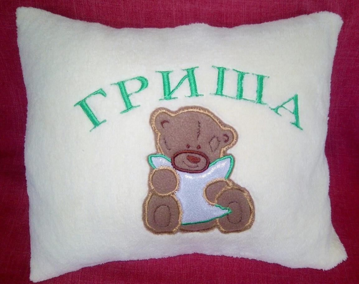 Подушка игрушка