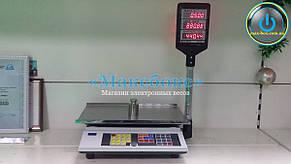 Торговые весы ВТА-60/30-5D-Ш с поверкой