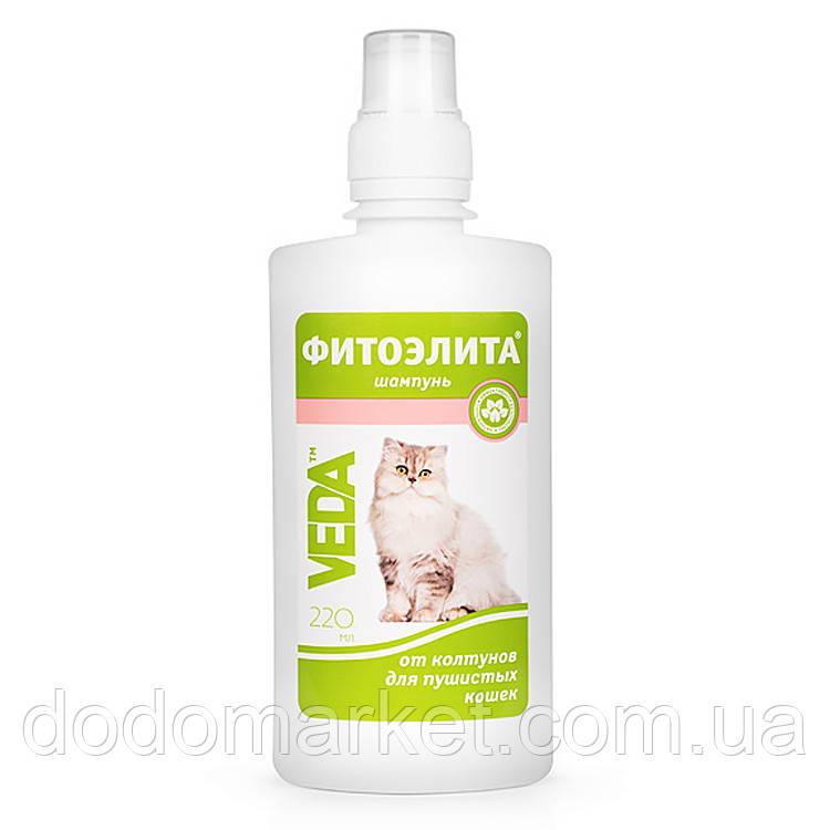 Фитоэлита шампунь от колтунов для пушистых кошек 220 мл