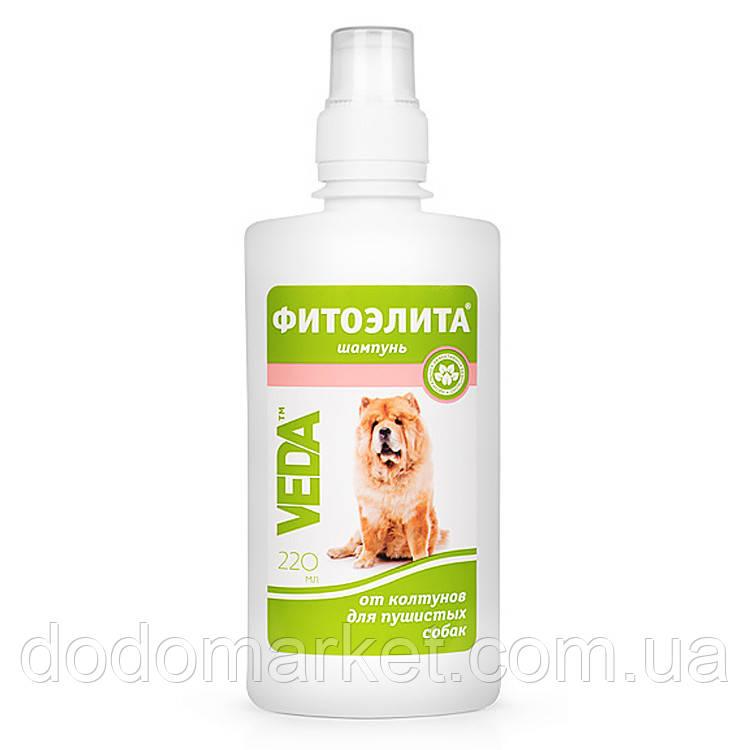Фитоэлита шампунь от колтунов для пушистых собак 220 мл