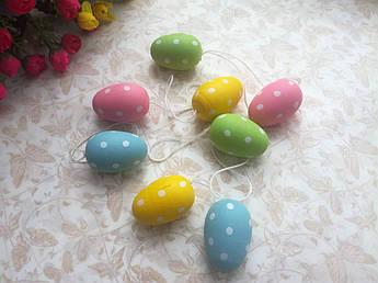 Набор яйца пасхальные, 4 см.
