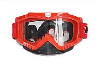 Мотоочки Tanked TG750 (акрил, пластик, PL, эластан, цвет оправы черный,синий,красный) Красный