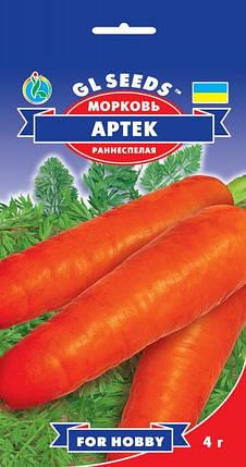 Морковь Артек, пакет 4 г - Семена моркови, фото 2