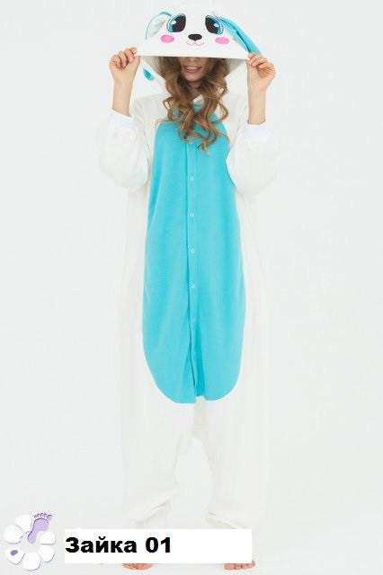 Детская пижама кигуруми детская Зайка 01 ( рост от 80-104)