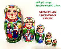 Подарок необычный на 14 февраля для любимых Матрешка 18 см большая ручной работы, красочная Украина (7)