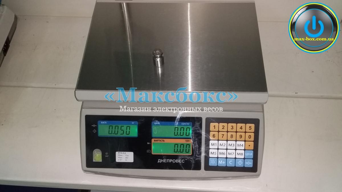 Весы для торговли на 6 кг – Днепровес ВТД-6СЛ1