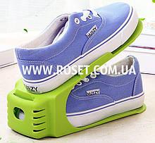 Набір підставок для взуття з 10 штук