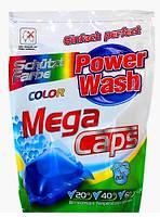 Капсулы для стирки цветного и черного белья Power Wash (20шт)