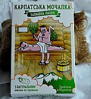 "Карпатская мочалка ""Душистая баня"""