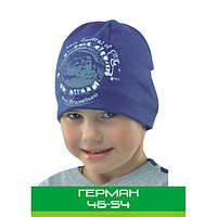Трикотажная детская шапка Elf-Kids