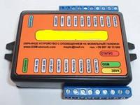 Gsm сигнализация проводная, фото 1