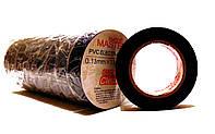 Электроизоляционная лента (изолента) 21 м