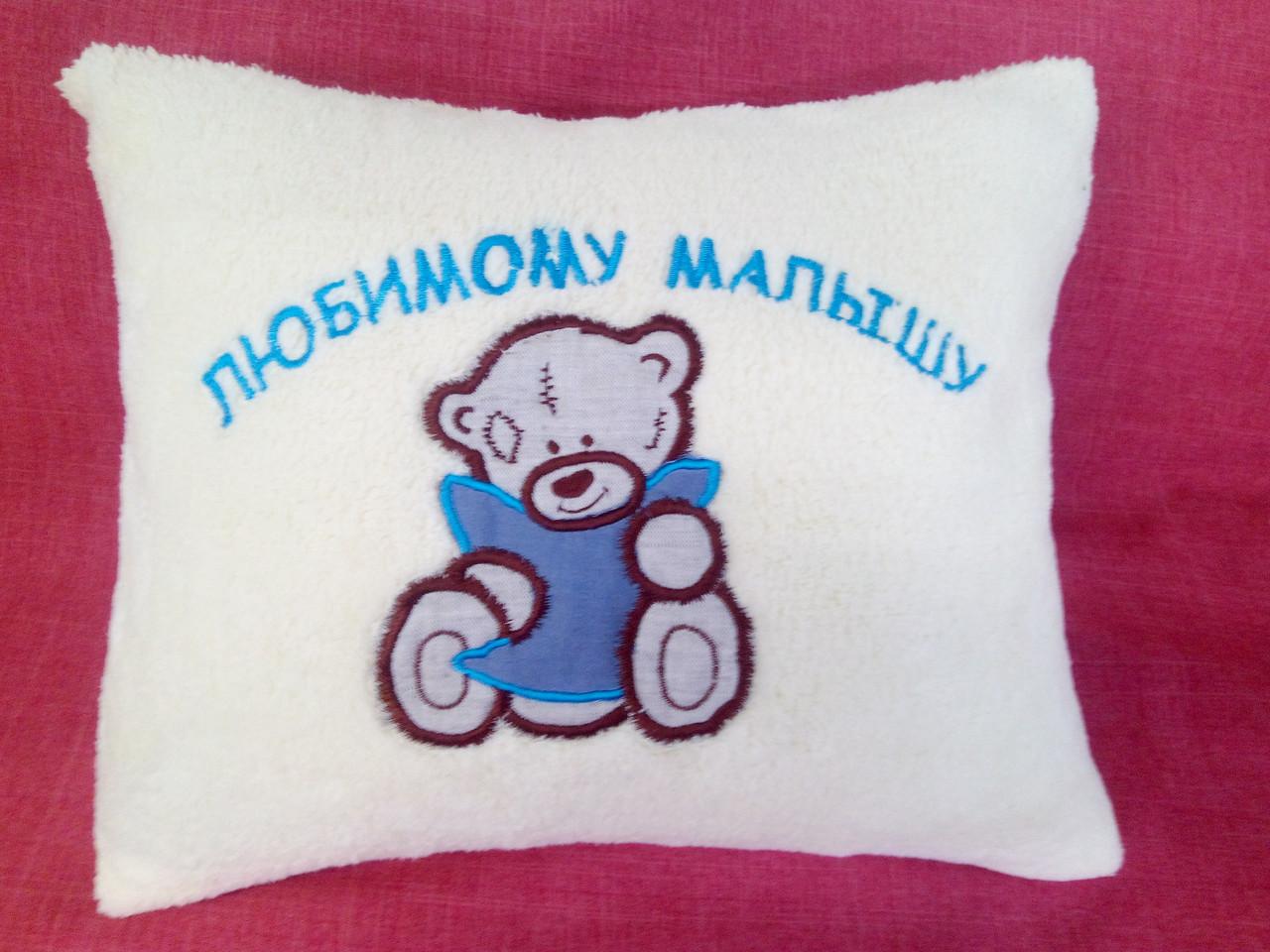 Подушка игрушка именная