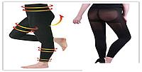 Корректирующие колготы, леггинсы Slimming PANTS