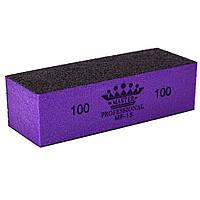 Бафик для ногтей Master Professional 100/100