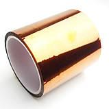 Термоскотч каптон Kapton 60мк. 200мм x 33м каптоновый скотч термостойкий высокотемпературный Koptan, фото 5