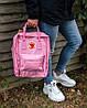 """Рюкзак в стиле Fjallraven Kanken Classic """"Pink"""", фото 2"""