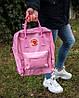 """Рюкзак в стиле Fjallraven Kanken Classic """"Pink"""", фото 3"""