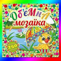 Глория Об ємна мозаїка. Зелена, фото 1