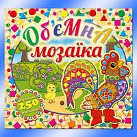 Глория Об ємна мозаїка. Помаранчева, фото 1