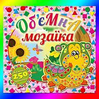 Глория Об ємна мозаїка. Рожева, фото 1