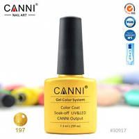 Гель-лак CANNI № 197 (золото)