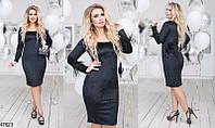 Нарядное вечернее платье женское велюр+перья 48-54 размеров, 4 цвета
