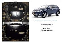 Защита на двигатель, КПП, радиатор для Nissan Murano 1 (2002-2008) Mодификация: 3,5 Кольчуга 1.0459.00 Покрытие: Полимерная краска