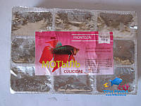 Мотыль лиманный замороженный в блистере korm0011, 100 г