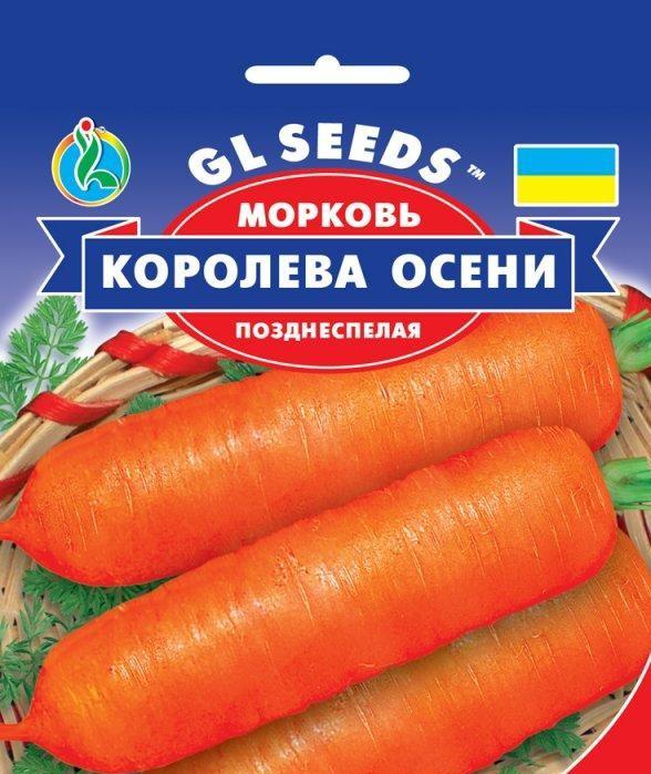 Морковь Королева осени, пакет 4 г - Семена моркови