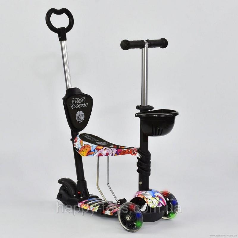 Самокат Best Scooter A 24978 - 67060 5в1
