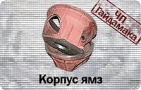 172.21.021А Корпус муфты сцепления ЯМЗ-236Д колесный