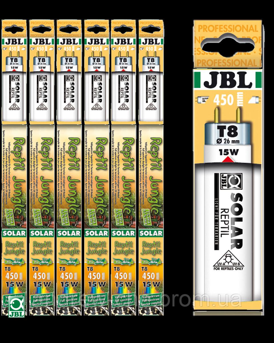 Лампа JBL Solar Reptil Jungle T8 38 Вт - АкваЗоо маркет ТриРифа в Харькове