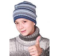 Подростковая шапка для мальчиков