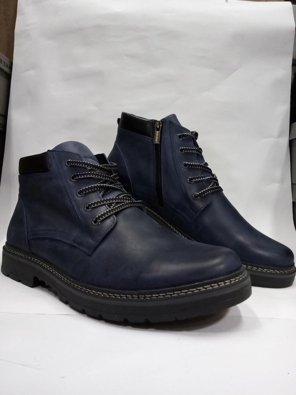 60f666ea073e Зимние мужские ботинки больших размеров из натуральной кожи Berg 591/1