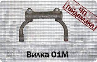01М-2126 Вилка сцепления Т-150