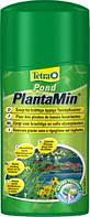 Tetra Pond PlantaMin, насыщение воды питательными веществами, 500 мл