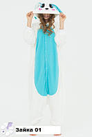 Женская пижама кигуруми зайка от 42 по 48 - код (01.3)