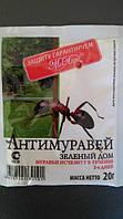 Антимуравей 20г средство от муравьев