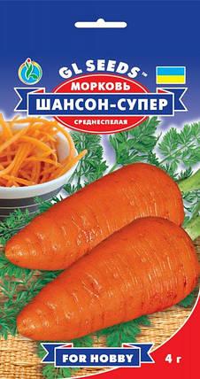 Морковь Шансон Супер, пакет 4 г - Семена моркови, фото 2