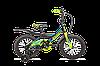 "Детский велосипед Avanti Lion 16"""