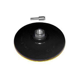 Диск шлифовальный резиновый с липучкой жесткий Ø115мм Sigma (9181121)