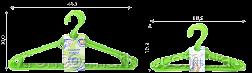 Вешалка детская (набор 5 шт.), фото 2